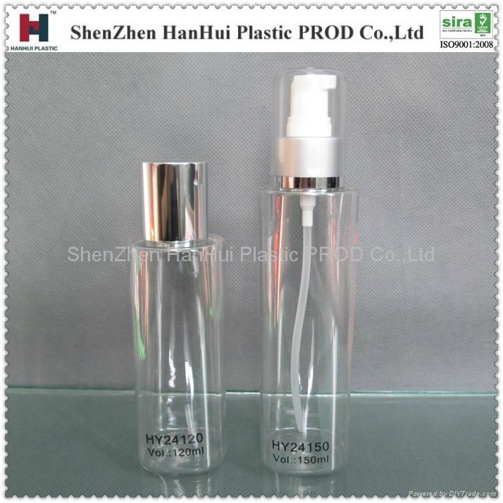 高档郛液瓶 pet郛液瓶  化妆品郛液瓶 2