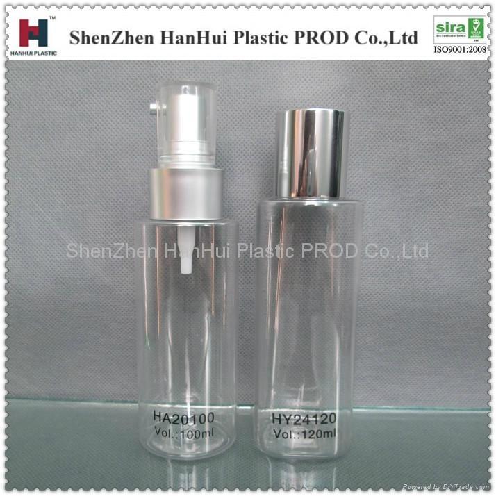 高档郛液瓶 pet郛液瓶  化妆品郛液瓶 3
