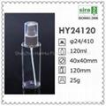 高档郛液瓶 pet郛液瓶  化妆品郛液瓶 4