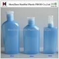 專業生產膠樽 化妝品膠瓶 pe