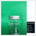 aluminum jar,cosmetic aluminum jar,screw cap jar 4