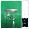 aluminum jar,cosmetic aluminum jar,screw cap jar 5