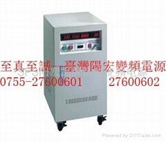 可調頻率交流電源供應器10KVA