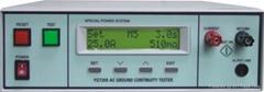 程控式接地電阻測試儀/YG7305