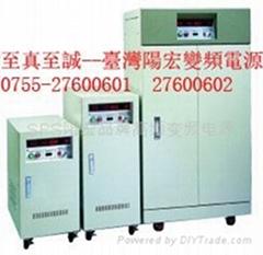 台湾阳宏变频电源SPS变频电源10KW
