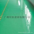 工廠地面漆