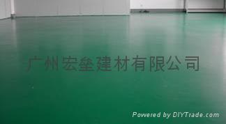 清远地坪漆 2
