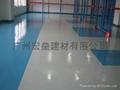 环氧砂浆耐磨地坪漆 4