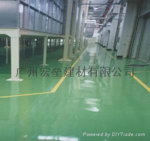 广州地板漆 4