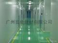 广州地板漆 5