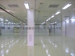 广州宏垒建材有限公司