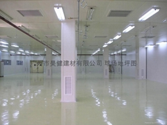 廣州宏壘建材有限公司