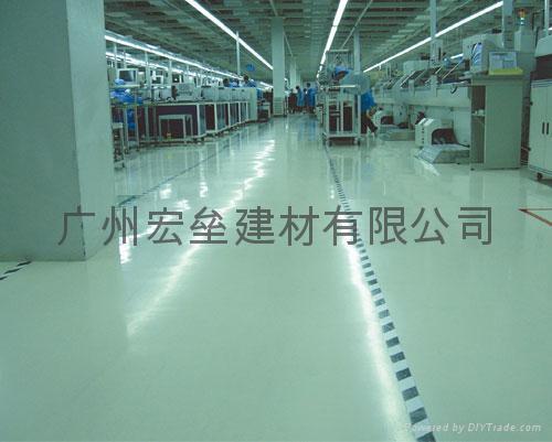 广东地板漆 1
