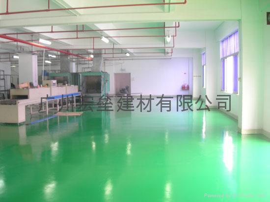 广州地板漆 1