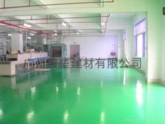 广州地板漆
