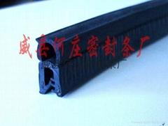 復合鋼絲鋼帶密封條