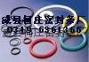 硅橡膠O型密封圈