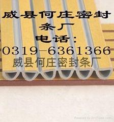 rubber Bumper sealing strip