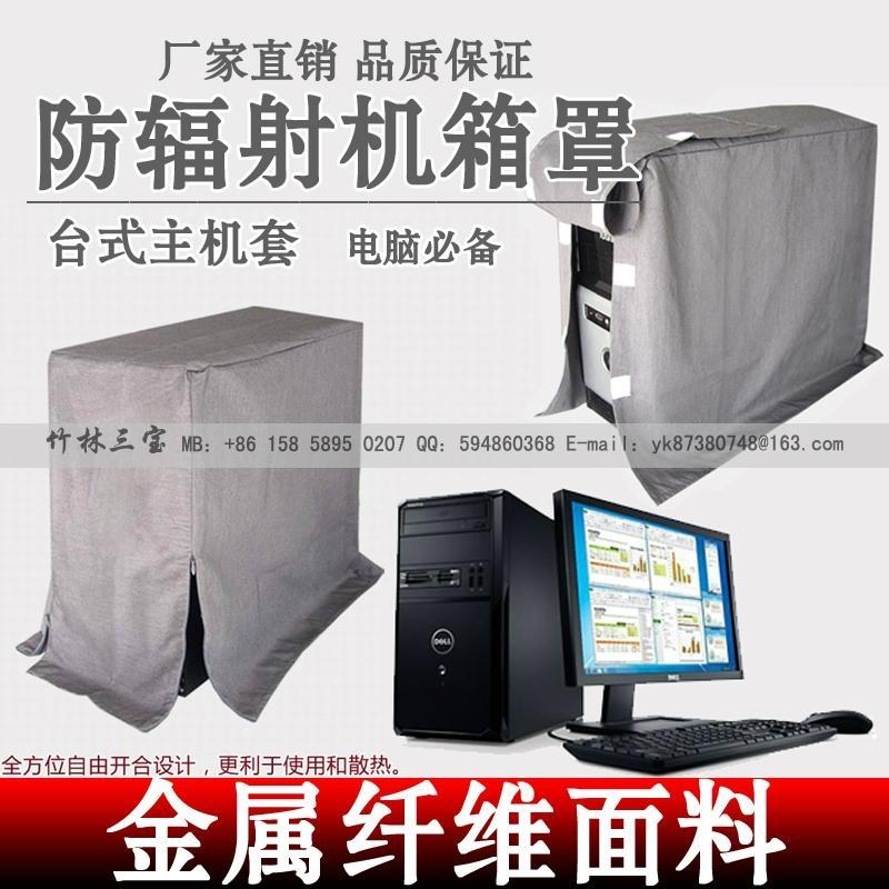 电磁屏蔽帐篷面料 抗电子干扰防辐射 3