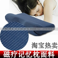 Magnetic therapy pillow fabrics antibacterial far-infrared magnetic memory