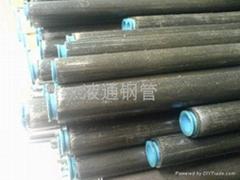 ST37.4精密无缝钢管/精轧无缝钢管