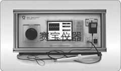 赛宝接触电流测试仪