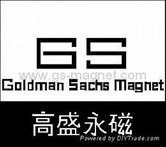 DONGGUAN GAOKAI MAGNET Co. Ltd