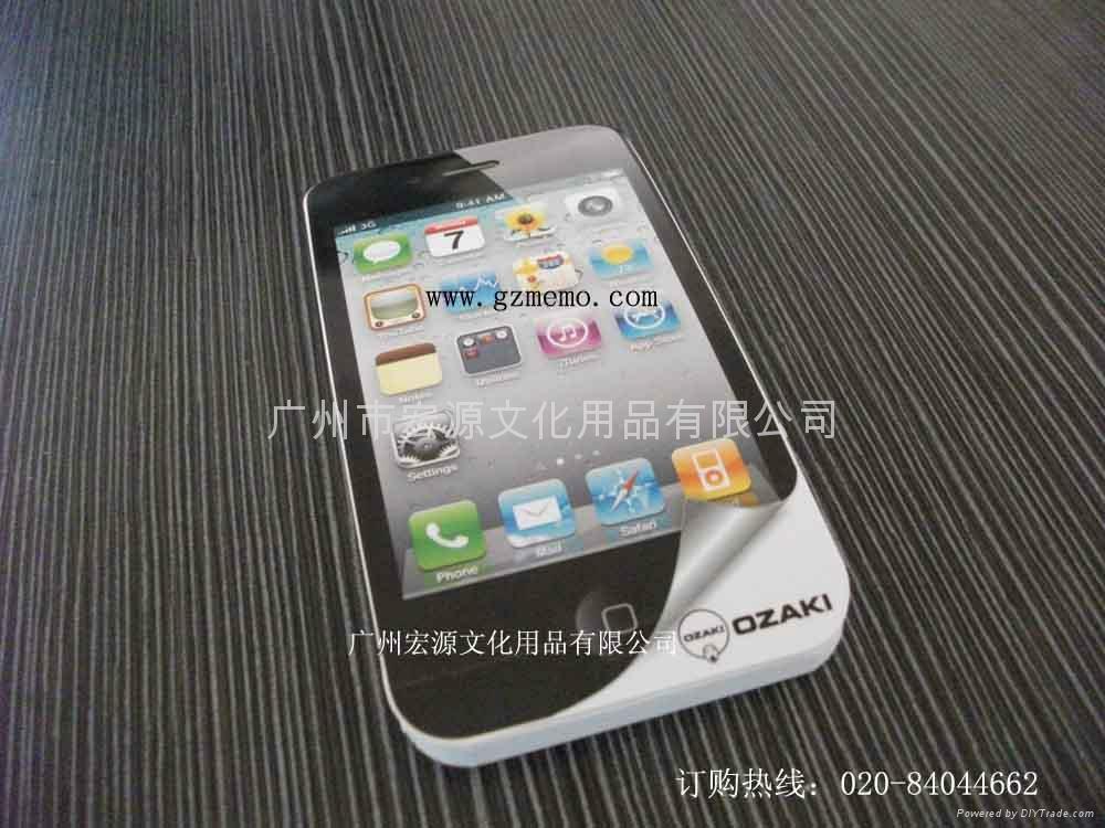 广州苹果手机便利贴 1