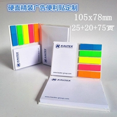China post-it note paper