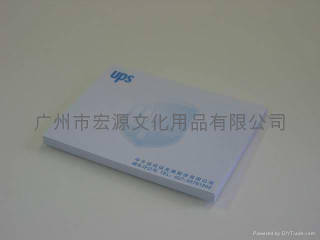 广州广告记事贴 1