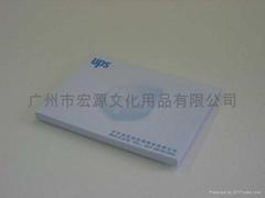 广州广告记事贴