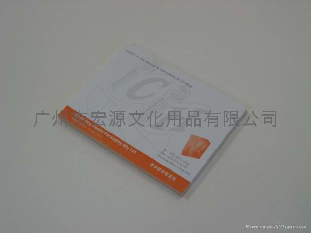 广州广告记事贴 2
