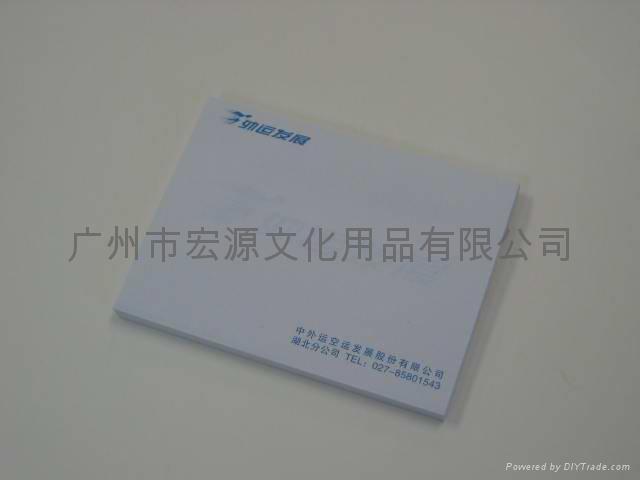 广州广告记事贴 3