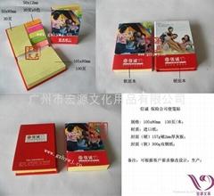 China hard envelope post-it note paper