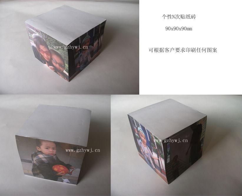 广州便条纸砖 1