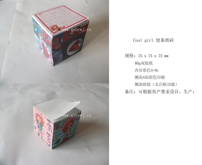 广州便条纸砖 2