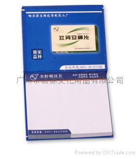 广州硬面便签本便条纸 2