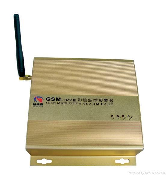 GSM MMS ALARM BASE 1