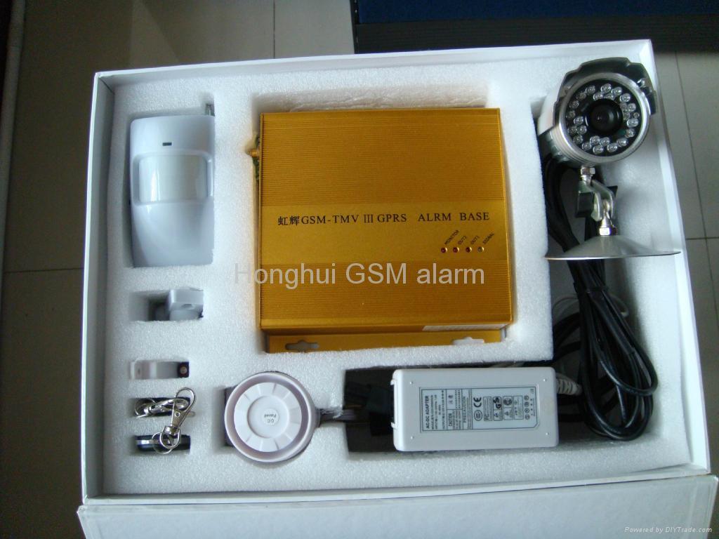 GSM MMS ALARM BASE 2