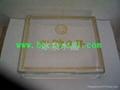 水晶中藥盒 2