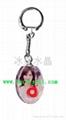 水晶鑰匙扣挂件 2