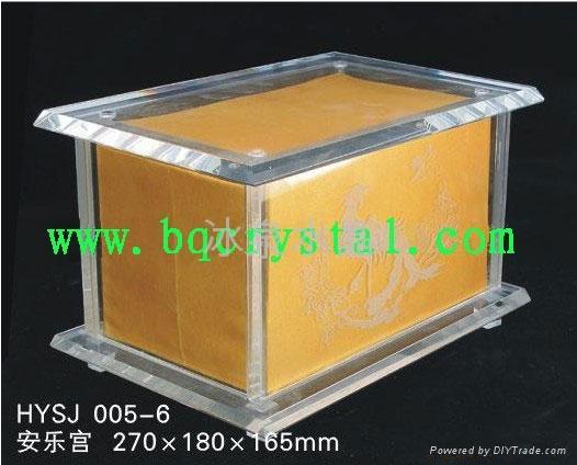 水晶棺 5