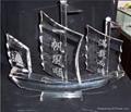 水晶船模 1