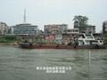工業柴油(燃料油)配送船 1