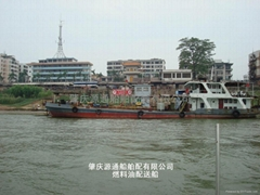 工业柴油(燃料油)配送船
