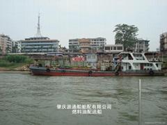 工業柴油(燃料油)配送船