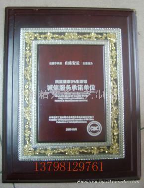 廣州獎牌 1