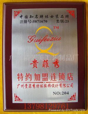 廣東獎牌 1
