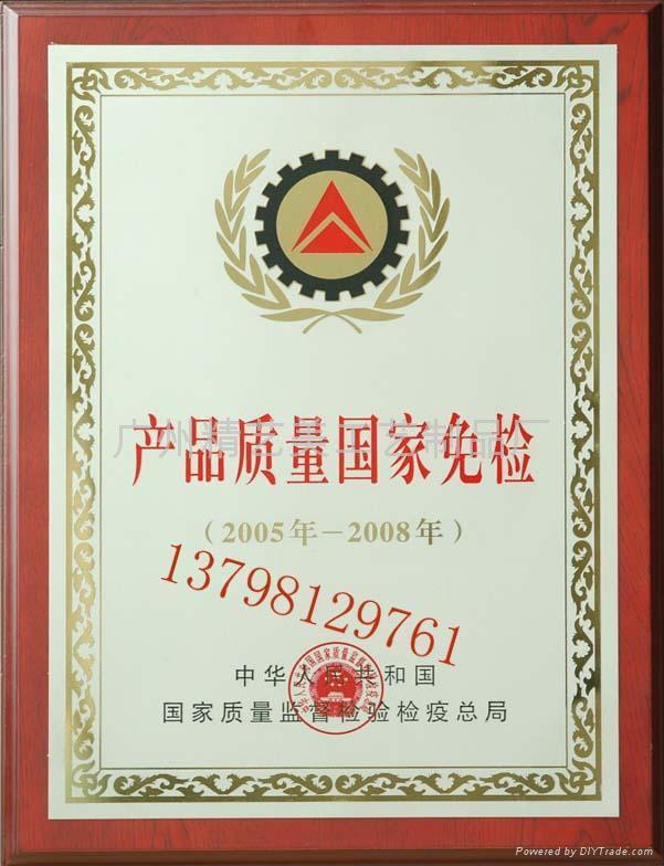 金屬獎牌 1