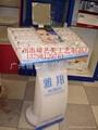 广州展示架